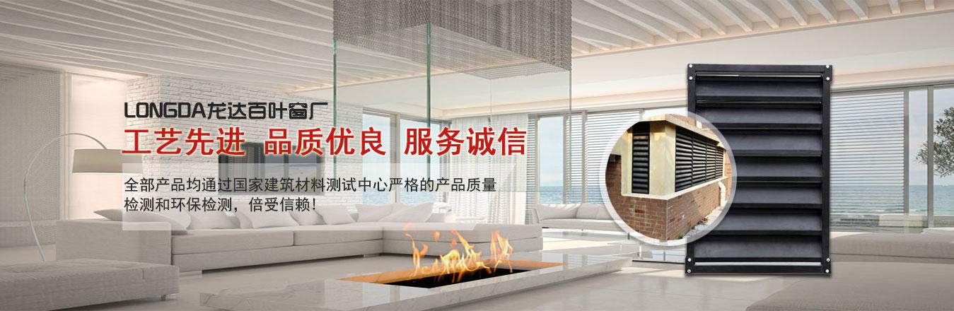 长春营销型网站建设推广